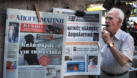 Грецькі журналісти сьогодні страйкують