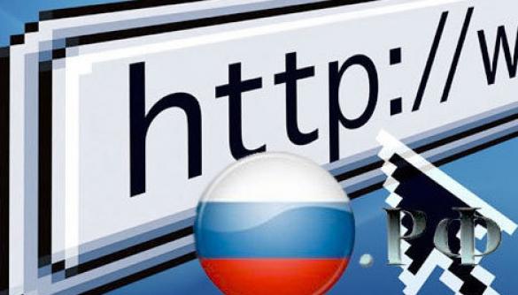 Наступного року у РФ можуть відключити до 80% російських інтернет-ресурсів