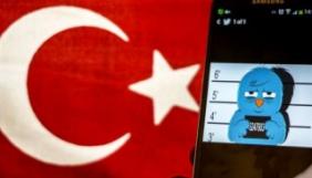 У Туреччині розблокували Twitter