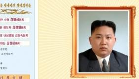 Північна Корея створила сайт про туризм попри заборону на в'їзд до неї іноземців