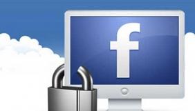 Facebook випустила ще один безкоштовний антивірус