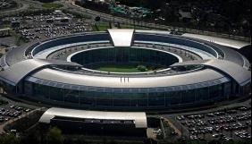 Британські спецслужби не порушують прав людини - рішення суду