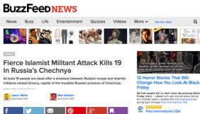 У Росії можуть заблокувати видання BuzzFeed
