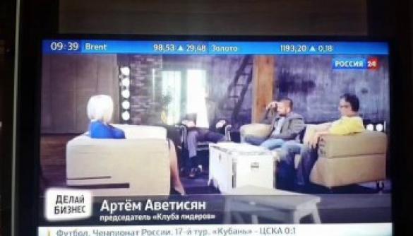 Канал «Россия 24» показав глядачам завищену ціну на нафту