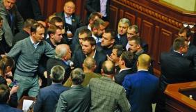 «Присідайте, будь ласка!» Це по-українськи чи серйозно?