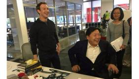Марк Цукерберг заграє з китайською владою та читає книгу Сі Цзіньпіня