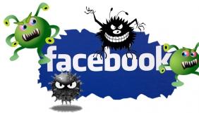 У Facebook шириться вірус, що пропонує переглянути «приватне відео»
