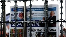 Міжнародні організації засуджують переслідування журналістів у Туреччині