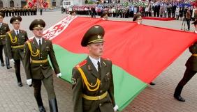 У Білорусі онлайн-ресурси прирівняли до ЗМІ