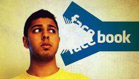 Все більше підлітків тікають із Facebook – дослідження