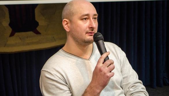 Аркадий Бабченко: «В информационной войне Украина как раз выигрывает»