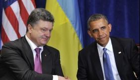 Україна та США спільно боротимуться із кіберзлочинністю