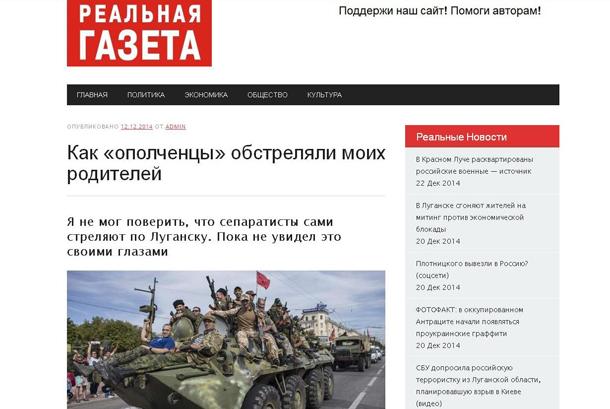 Чи підтримують місцеві ЗМІ російську пропаганду?