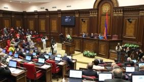 «Репортери без кордонів» застерігають вірменський парламент від ухвалення антимедійного закону