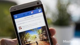 З'явився додаток, що допомагає шукати заховані фото на Facebook