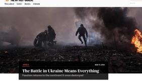 2014 рік: Україна у фокусі світових медіа