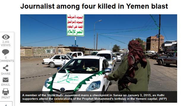 У Ємені унаслідок вибуху загинув журналіст