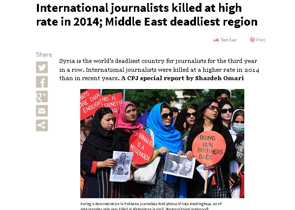 Комітет захисту журналістів: у 2014-му найбільше ув'язнених репортерів у Китаї, убитих - у Сирії