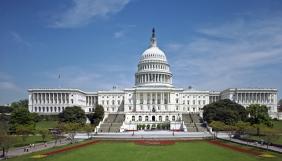 «Вікіпедія» почала блокувати анонімні виправлення, зроблені з IP-адрес Конгресу США
