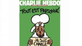 Теракт проти Charlie Hebdo обернувся шаленою популярністю у Франції та за кордоном