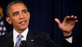 Барак Обама пропонує зобов'язати компанії повідомляти користувачів про загрози внаслідок хакерських атак