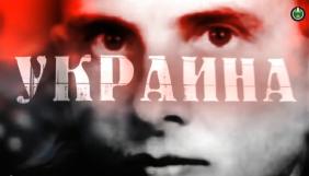 Святки на Першому: від Степана Бандери до Сергія Параджанова