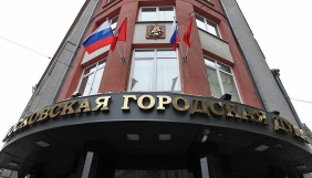 У Росії місцевим депутатам рекомендують найняти особистих блогерів – ЗМІ