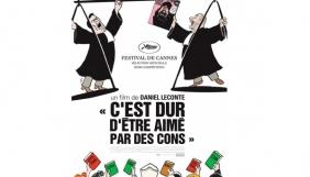 У кінотеатрах Франції показали фільм  про Charlie Hebdo