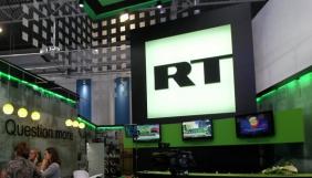 Мінкомзв'язку РФ пропонує збільшити фінансування МІА «Россия сегодня» і RT на 23,3 мільярда рублів