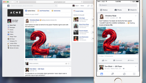 Facebook тестує соцмережу для працівників компаній