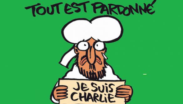 У Пакистані протестують проти публікації карикатур на Мухаммеда
