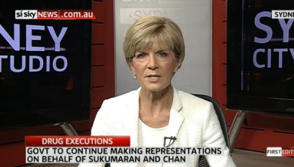 Австралійська міністр шукає загублену сережку за допомогою Twitter