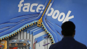 У Facebook розповіли, як шукають кіберзагрози