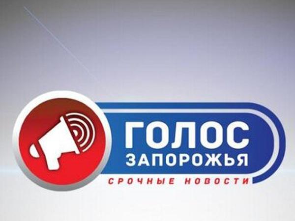 Хто стоїть за інформаційними «арміями» в Запоріжжі