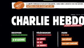 Charlie Hebdo випустив мобільний додаток із останнім номером журналу