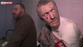 LifeNews влаштував допит українських полонених