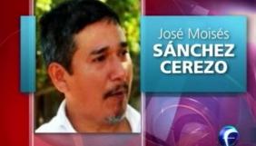 У Мексиці закатували журналіста-розслідувача