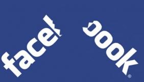 Сьогодні Facebook не працював по всьому світу