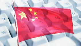 У Китаї посилили цензуру в інтернеті, заблокувавши трьох провайдерів VPN
