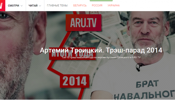 В Естонії запустили інтернет-телеканал для росіян, аби боротися із пропагандою