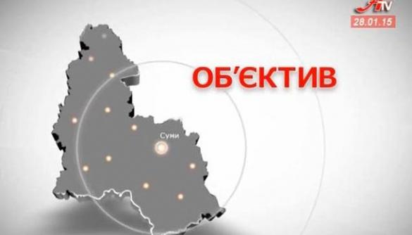 Медіасфера Сумщини як відображення політичного життя області