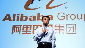 Пекінська влада звинувачує інтернет-холдинг Alibaba Group у недбальстві