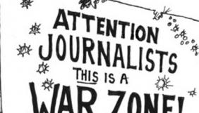Війна і журналістика: «диванні» міркування старшого сержанта запасу