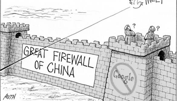 Чи в інтересах Китаю вибудовування Великої інформаційної стіни?