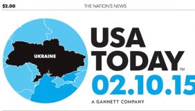 Газета USA Today опублікувала карту України без Криму