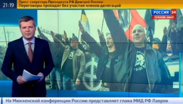 «Россия 24» видав російських неонацистів за українців