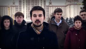 Російські студенти у відеозверненні попросили вибачення в українців