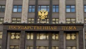 У Росії можуть запровадити мільйонні штрафи за екстремізм у медіа