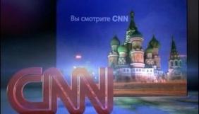 CNN звернувся за дозволом на мовлення у Росії