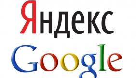 «Яндекс» подав скаргу на Google